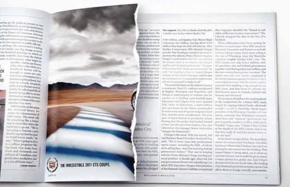 自動車が写っていない広告。キャデラックの雑誌広告がとても斬新