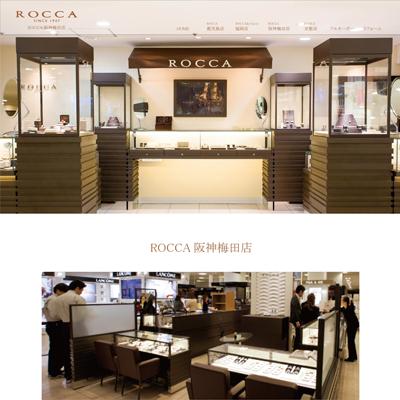 ROCCA大阪店